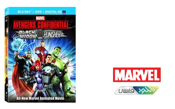دانلود انیمیشن Avengers Confidential Black Widow And Punisher