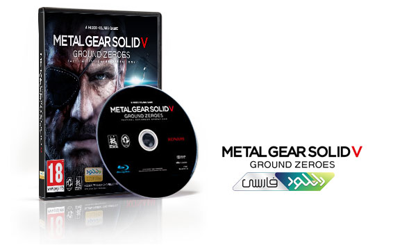 دانلود بازی Metal Gear Solid V Ground Zeroes برای XBox360 و PS3